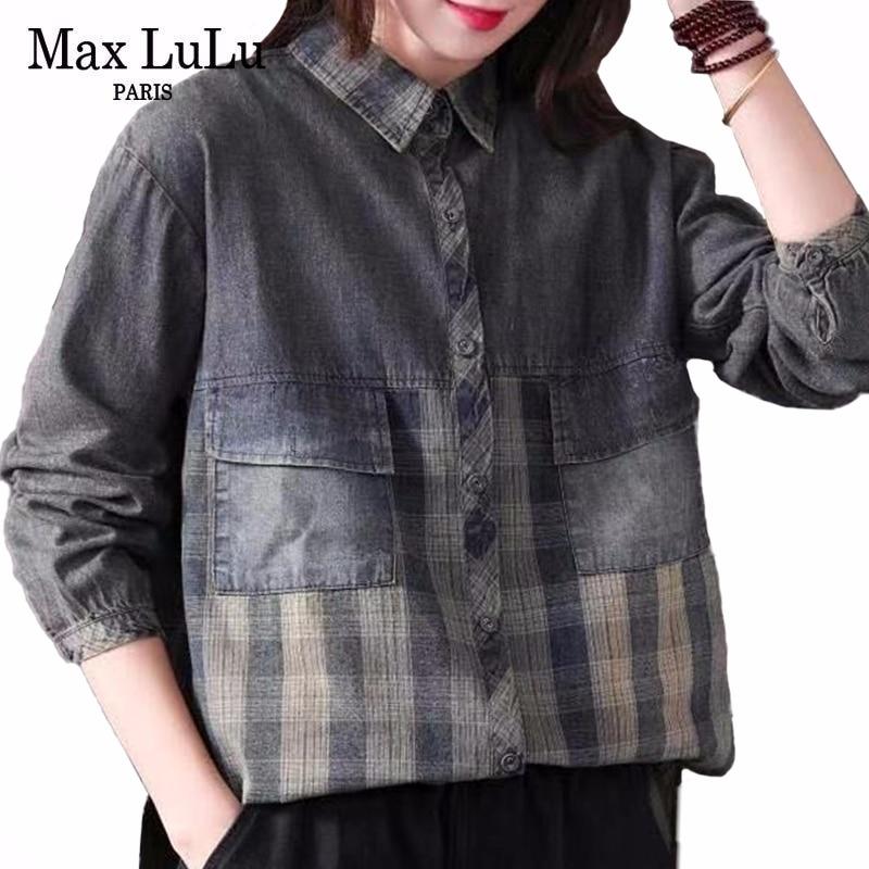 Max LuLu Spring 2020 New Korean Fashion Ladies Vintage Plaid Shirts Womens Loose Denim Blouses Tops Clothes Streetwear Plus Size