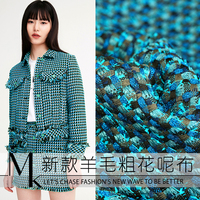 High end 140cm Width Wool Polyester Tweed Fabric for Women Coat Fancy Suiting Diy Sewing Free Shipping Alibaba Express New
