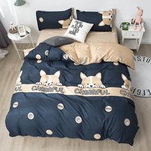 Милый комплект постельного белья для детей и взрослых пододеяльник