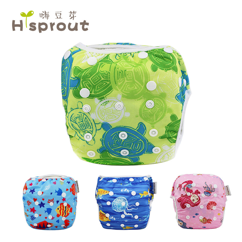 Baby Products Infant Adjustable Swimming Trunks Infant Swimming Pool Baby Only Leak-Proof Urine Swimming Trunks