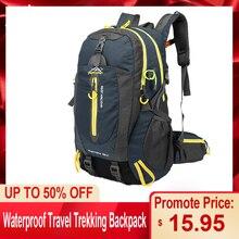 40L 남자 여자 등산 가방 야외 낚시 가방 방수 여행 트레킹 배낭 하이킹 캠핑 배낭 전술 스포츠 가방
