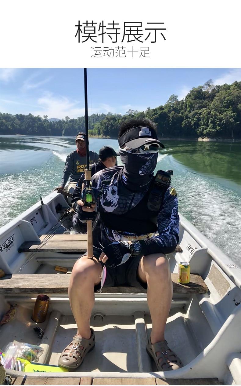 钓鱼服换标志_11