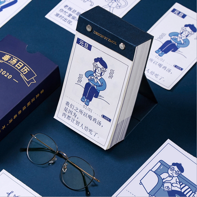 ERAL Traveler's 2020 Calendar. Desk Calendar Popular Internet Language In China. Learning Chinese New Humorous And Satirical Lan