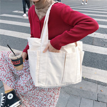 Simple Large Tutorial Bags Lovely For Young People Shopping Bag Children's School Bag  Kawaii Gift Stationery