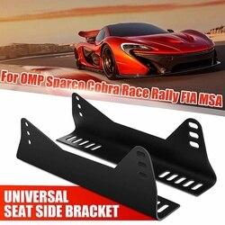 Pair Universal Mobil Kursi Sisi Mount Kurung Besi Pemasangan Braket untuk Kompetisi Auto untuk OMP/Cobra/SA Sabuk