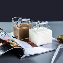250 мл Творческий Бутылки для воды Простой Прозрачный молочный