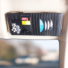Sun Visor Leather Auto Car Sunshade Sun Visor CD Card Glasses Holder Organizer B