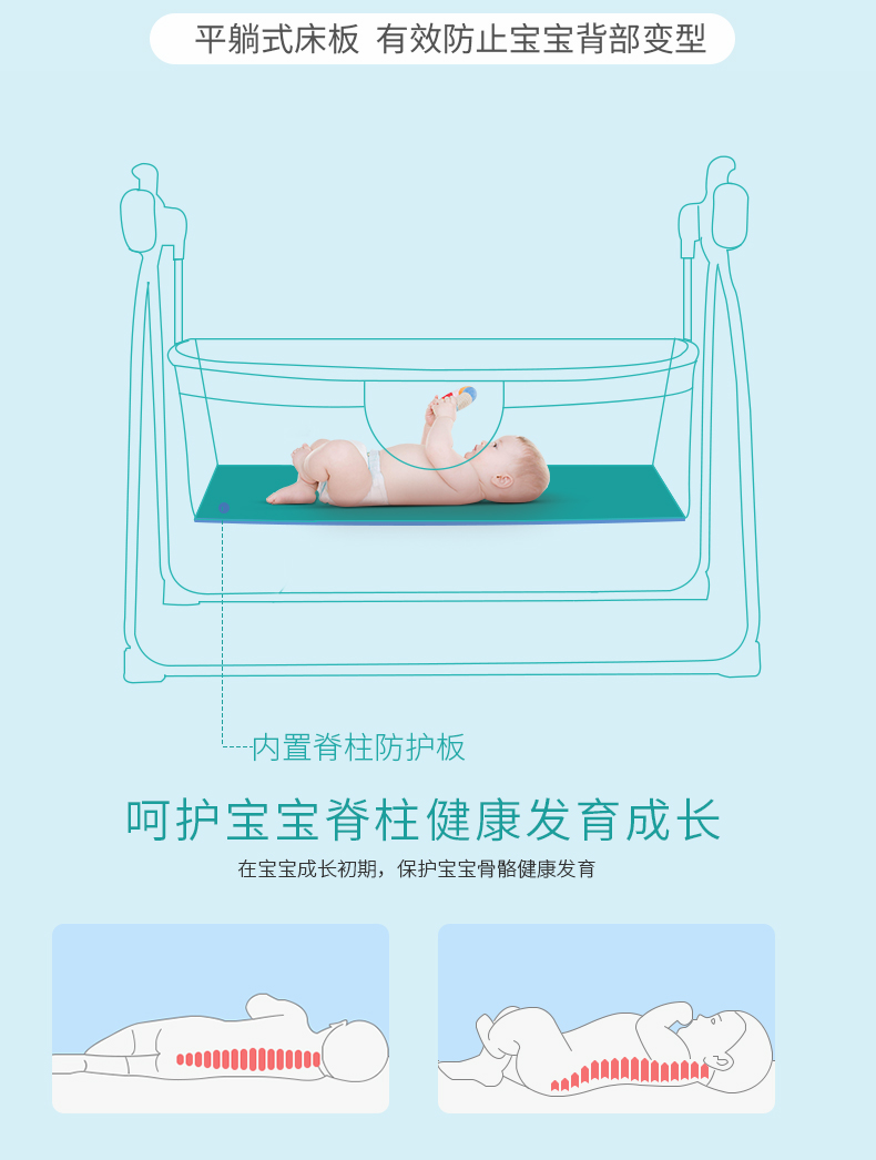 H1b503d791a7448f2b09c6b54ea994952U Electric Rocking Chair Cradle Intelligent Rocking Chair Comfort Chair Baby Cradle Bed Cradle