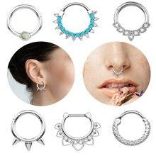 1 шт кольцо для носа кольца пирсинга перегородки серьги пирсинг
