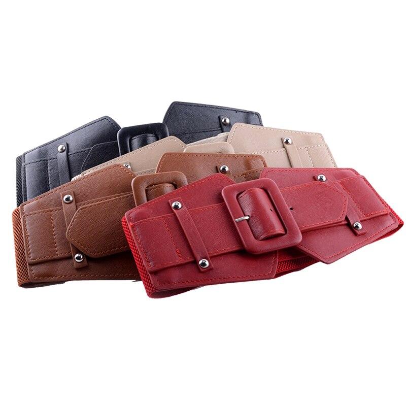 Creative Leather Pu Elastic Belt Ladies Solid Formal Casual Elastic Wide Belt Down Jackets T Shirt Dress Women's Elastic Belt