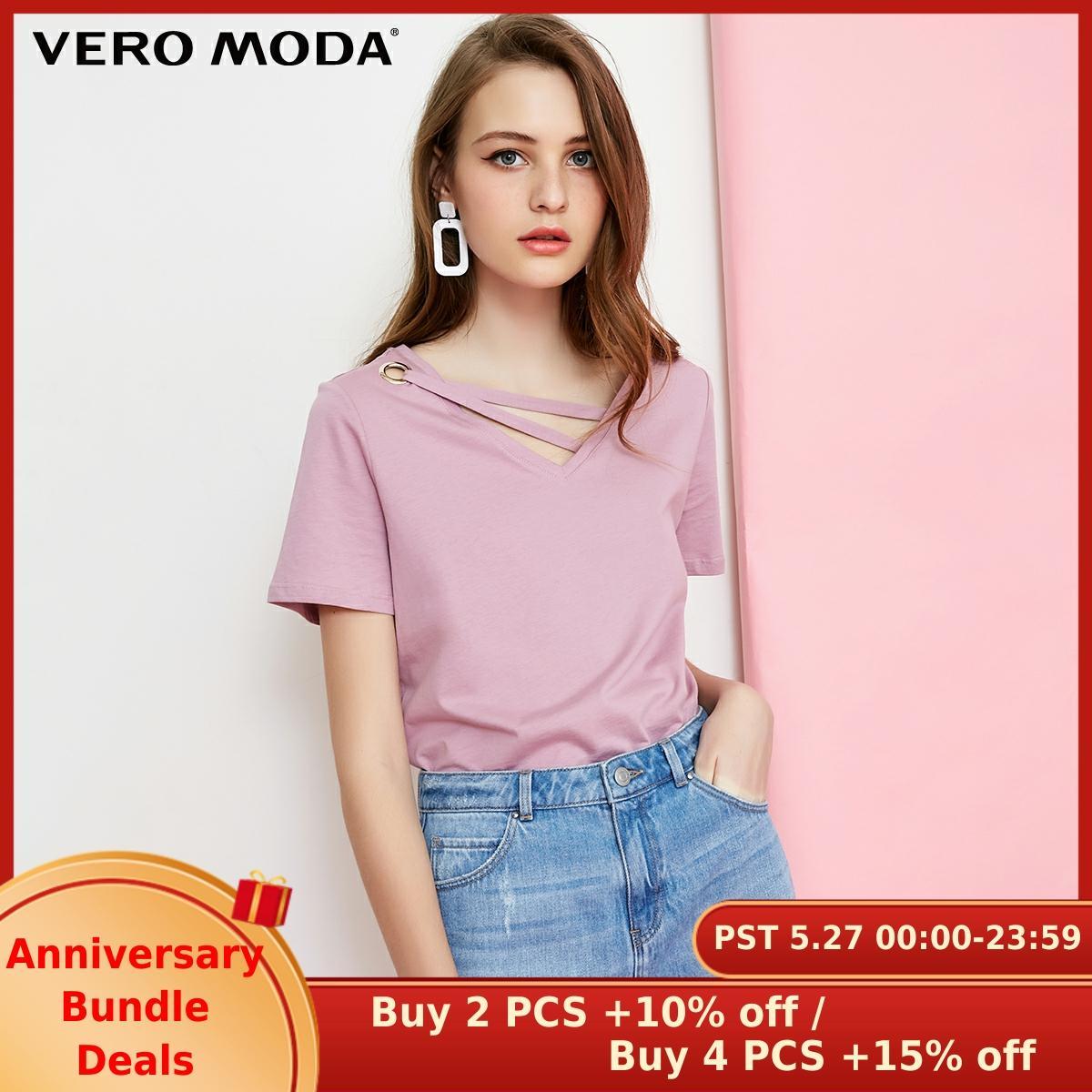 Vero Moda 100% Cotton Pure Color Collar Decorative Band Casual Short Sleeve T-shirt   318101523