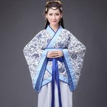 الصينية التقليدية السنة الجديدة امرأة أداء الرقص Hanfu 14 ألوان الإناث حفلة تانغ دعوى الفتيات شيونغسام فستان الرجعية ازياء