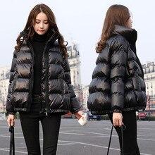 Зимнее пальто Новая мода воротник-стойка Корейская версия маленький белый пуховик на утином пуху короткие хлеба пуховики и парки Для женщин прилив 661
