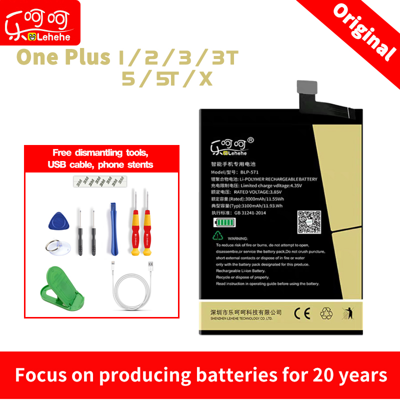 BLP571 BLP597 BLP613 BLP633 BLP637 BLP607  For One Plus 1 2 3 3T 5 5T X  Battery  Lehehe 100% Official Original Battery
