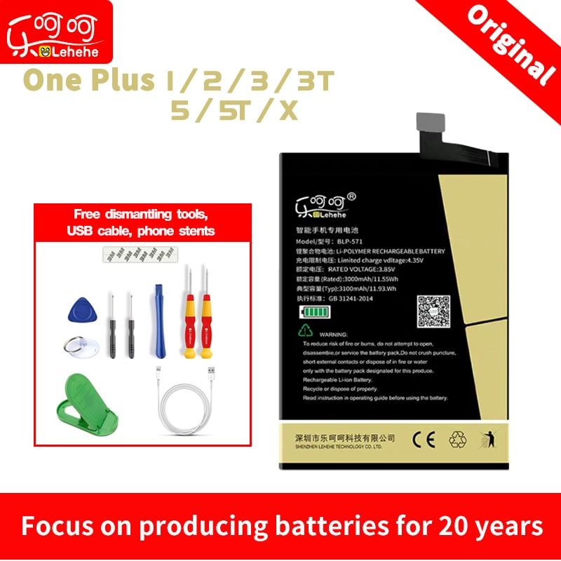 BLP571 BLP597 BLP613 BLP633 BLP637 BLP607  For One Plus 1 2 3 3T 5 5T X  Battery  Lehehe 100% Official Original Battery
