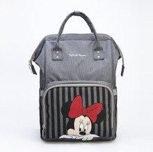 ديزني الطفل حقيبة ظهر للحفاضات الامهات الطفل التمريض حقيبة الأم الأمومة الحفاض تغيير حقيبة السفر عربة USB التدفئة ميكي سلسلة
