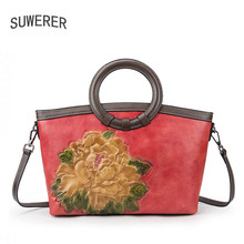SUWERER Women Genuine Leather Bag Real Cowhide Leather Embossing bag luxury handbags women bags designer famous brand tote bag tomubird 2018 new women genuine leather bag handmade embossing flower top cowhide luxury tote women leather shoulder bags