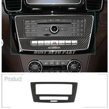 Abs plástico fibra de carbono olhar interior modo voz painel guarnição para mercedes ml gl gle gls classe w166 2013-2019 1 pçs decoração do carro