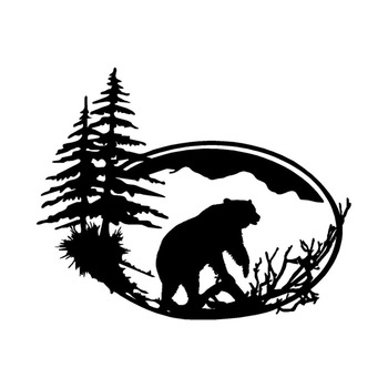 Brown Bear In The Woods Silhouette Decal PVC Sticker Car Accessories Decoration ZWW-2547, 13.3cm * 10.7cm image