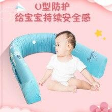 Ограждение для кроватей, Защитное ограждение для детей, для предотвращения дефлекции, универсальное, большое, для детей, 1,5-2 метра, складное, анти-падение