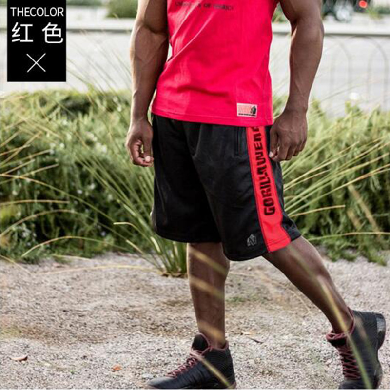 2020 Summer New Gorilla Men Sports Quick-Drying Breathable Shorts Jogging Training Casual Shorts Outdoor Fashion Fitness Shorts