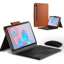 삼성 갤럭시 탭 s6 용 케이스 10.5 SM T860 SM T865 태블릿 보호용 블루투스 키보드 보호기 커버 pu 가죽 케이스 마우스