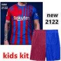 Детский комплект удлинитель, новинка 2021, Детская рубашка JORDI ALBA COUTINHO ANSU FATI GRIEZMANN DE Чен Пике S. Роберто 2020-21, рубашка с принтом «Барселона»