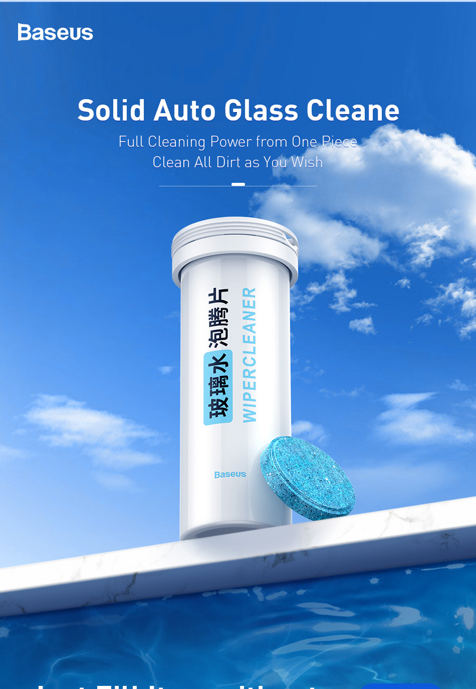Window Cleaning Solid Wiper