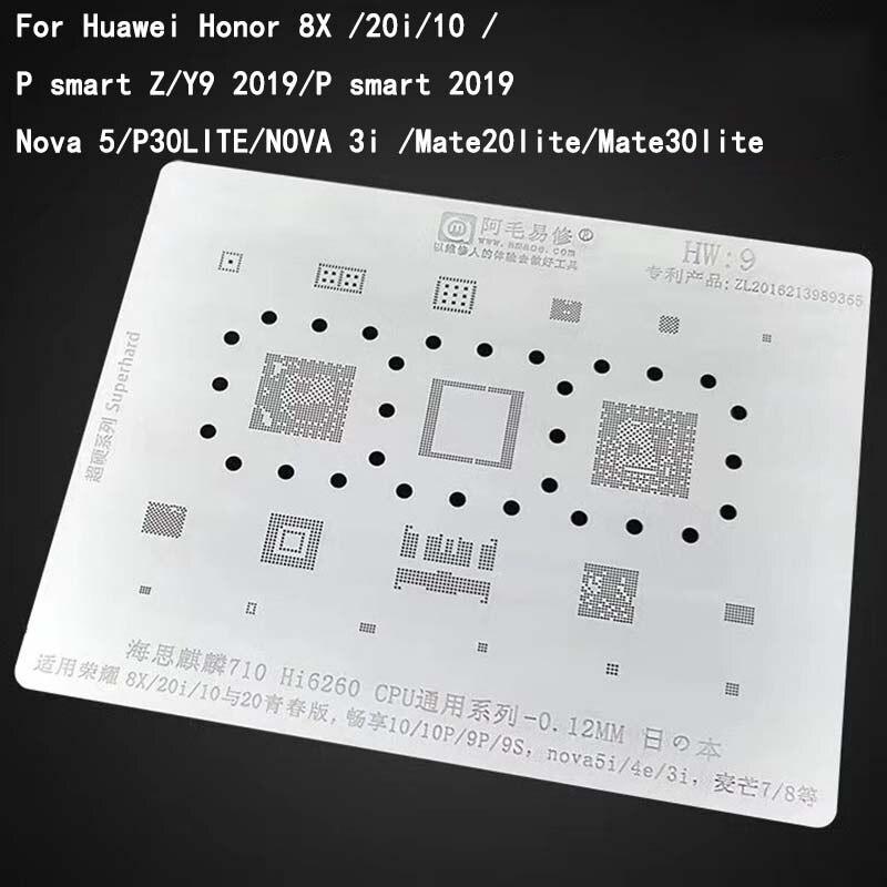 Трафарет BGA для HUAWEI Honor 8X 10 Psmart Z 2019 Y9 2019 Mate 20 30 lite P30 lite, 2 шт., реболлинга, посадки, инструменты для ремонта оловянной сетки