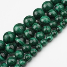 AAA Natural Malachite Round Loose Stone Beads Fit DIY Bracelet Necklace Needlework Beads For Jewelry Making 6 8 10 12 mm 7.5inch