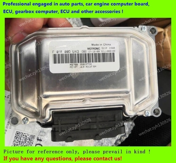 For Geely car engine computer board/ME7.8.8/ME17 ECU/Electronic Control Unit/F01R00DU43 ME788 01613724/F01RB0DU43/Car PC
