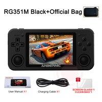 RG351M Black BAG