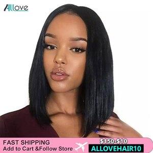 Allove/короткие парики из человеческих волос на фронте с кружевом, парики для черных женщин, бразильские прямые парики с фронтальным кружевом ...