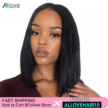 Pelucas de cabello humano Allove cortas con encaje frontal, Peluca de Bob para mujeres negras, pelucas brasileñas Remy rectas con encaje frontal de 180% de densidad
