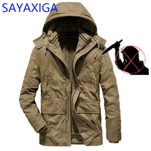 Self-defense Men jacket anti cut stab resistant Civil Using blade proof police bodyguard clothing stealth arme de defence