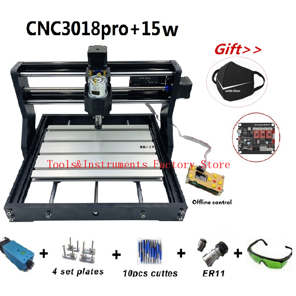 15W CNC3018 Pro Engraving Machine With Offline Control 500mw 2500mw 5500mw Head Wood Router PCB Milling Machine Carving 3018 PRO