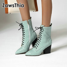 Designer Boots Snake-Skin Mint Lace-Up Ankle-Chunky High-Heeled Women Motorcycyle Cross-Tied