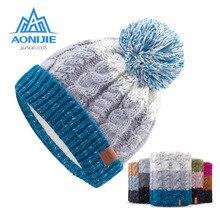 AONIJIE для взрослых и детей, детская Толстая шапка, зимняя вязаная шапка с флисовой подкладкой, шапка с манжетой, Кепка с черепом, Круглый снуд для катания на лыжах