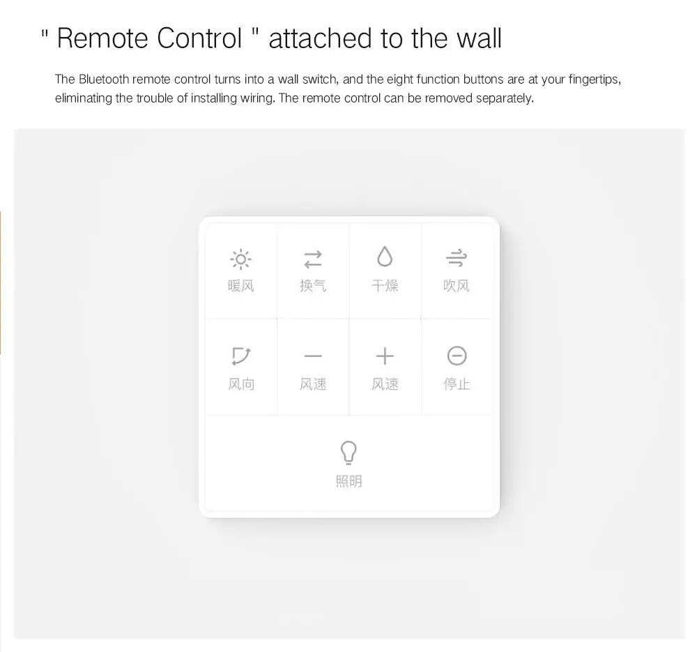 2019 nova yeelight inteligente 8 in1 led banho aquecedor pro luz de teto luz de banho para mihome app controle remoto para banheiro - 5