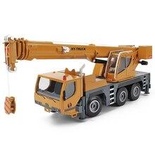 Yüksek kalite 1:50 tekerlekli ağır hizmet tipi vinç alaşım model, simülasyon metal sürgülü mühendislik oyuncak araba, eğitici hediye, ücretsiz kargo