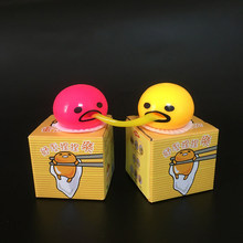 Vomiting egg Squishy Anti Stress Reliever Fun Gift Toys AntiStress Squeeze Funny Toy Gadget Novelty Gag Practical Jokes TSLM1(China)