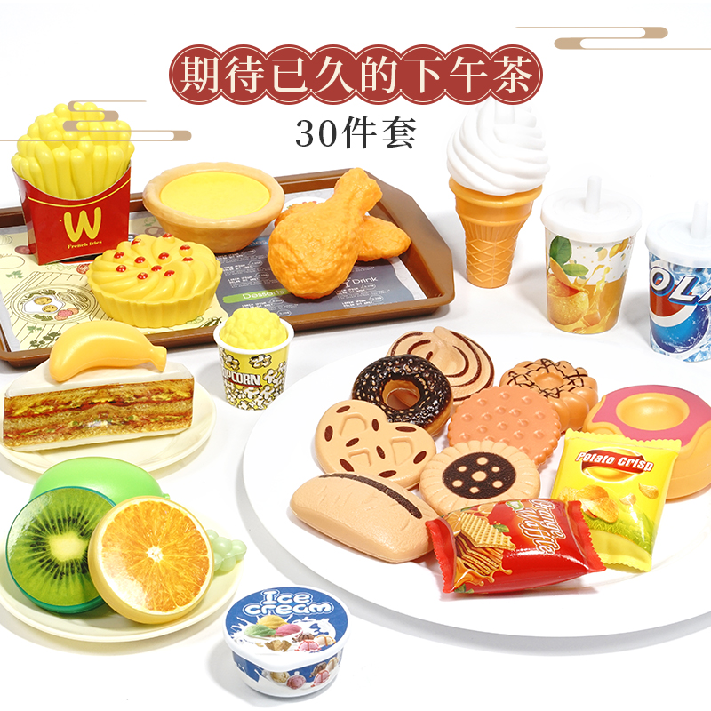 Cutting Fruit Vegetable Food Pretend Play Do House Toy Children's Kitchen Kawaii Educational Toys Gift For Girl Kids