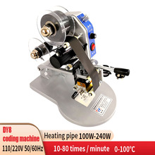 220V 50/60Hz קטן נייד הדפסת תאריך כף יד סטנסיל סרט ישיר תרמית קידוד מכונת אריזת תיק קידוד קוד המתכנת