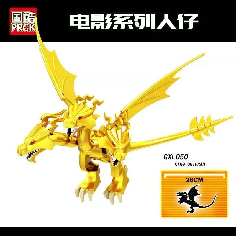 Single Sale Compatible LegoINGlys Movie Figures King Ghidrah Building Blocks Bricks Collection Children Toys Gift GXL050