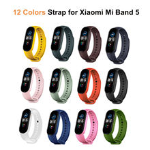 Gosear 12 шт цветной ремешок для xiaomi mi band 5 Браслет smartwatch