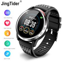 "W3 ecg + hrv spo2 relógio inteligente ip67 à prova dip67 água lorenz diagrama freqüência cardíaca monitor de oxigênio pressão arterial 1.3 ""relógio inteligente pulseira"