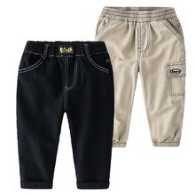 Chłopięce spodnie jednolity kolor nastoletnia odzież dziecięca chłopięce spodnie dziecięce wiosna jesień chłopięce spodnie dresowe chłopięce 2-6Yrs tanie tanio JX·YSY COTTON CN (pochodzenie) Luźne Chłopcy Kieszenie Pełnej długości Pasuje prawda na wymiar weź swój normalny rozmiar