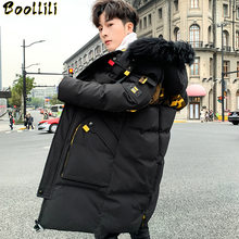 Men's Cotton Winter New Thick Trend Jacket Men's Long Casual Solid Color Hooded Cotton Parka Men's Down Jacket(China)