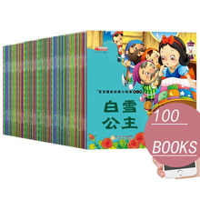 Storybook-Books Children's Pinyin-Picture Chinese Mandarin Bedtime Age 0-To-8 Enlightenment