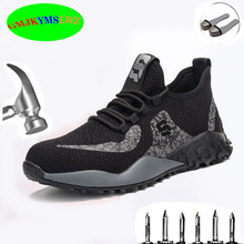 Safety shoes breathable anti-smashing anti-puncture protective shoes steel toe cap non-slip fashion work safety boots larnmern mens steel toe safety shoes lightweight breathable anti smashing anti puncture anti static protective work boots